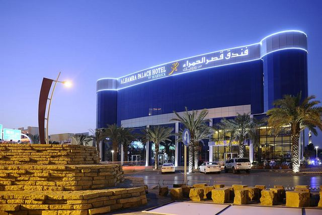 فندق قصر الحمراء طريق الملك عبدالله