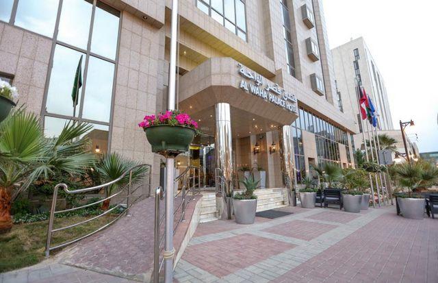 فندق الواحة الرياض في السعودية
