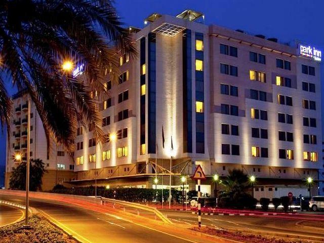 فنادق الخوير في مسقط
