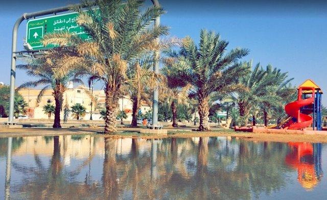 منتزهات عرعر السعودية