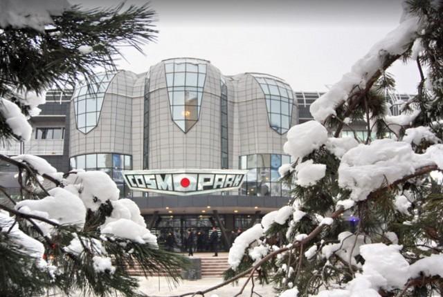 بيشكك في قرغيزستان