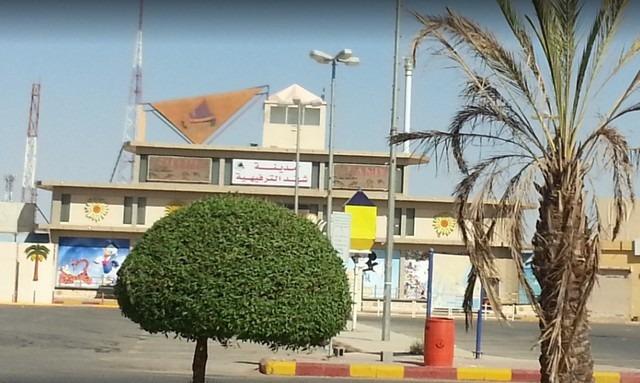 منتزهات عرعر في السعودية