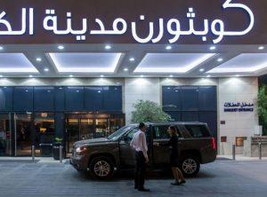 فندق كوبثورن الكويت