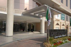 فندق التنفيذيين العليا الرياض