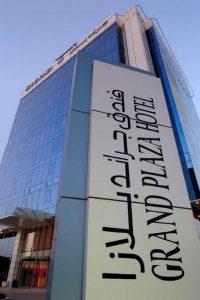 فندق جراند بلازا الخليج الرياض
