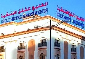 الخليج للشقق الفندقية مسقط من افضل شقق فندقية في مسقط