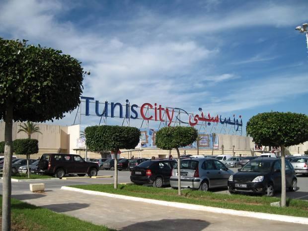 مولات في العاصمة تونس