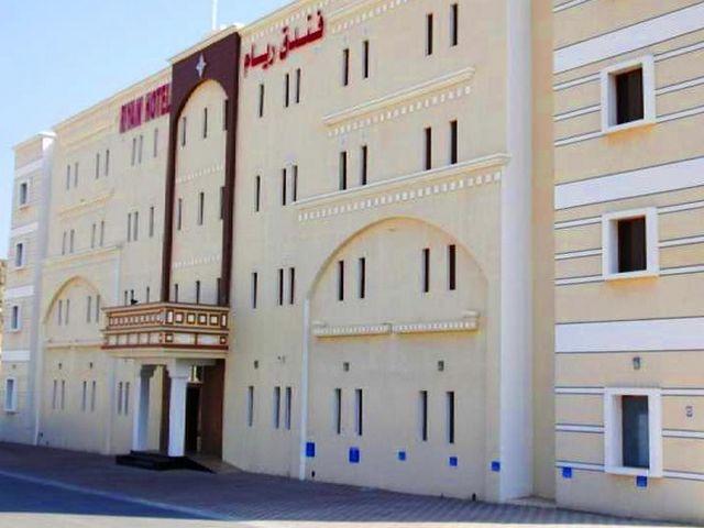 فندق ريام في مسقط هو ارخص فندق في مسقط