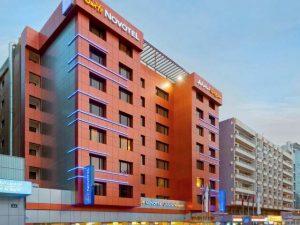 فندق نوفوفندق نوفوتيل الرياض العليا السعودية