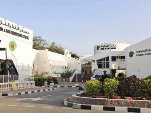 زيارة القبة الفلكية مسقط عمان