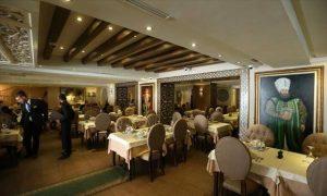 مطاعم داخل تونس العاصمة