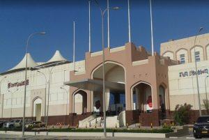 مولات صلالة عمان