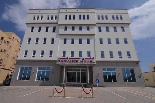 فندق سماهر في صحار