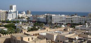 شاطئ مريم سوسة
