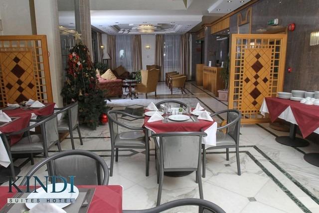 فندق الكندي في عمان
