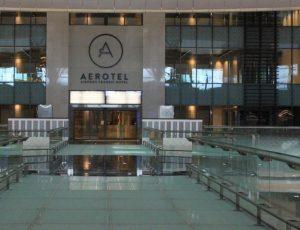 فندق مطار مسقط الدولي
