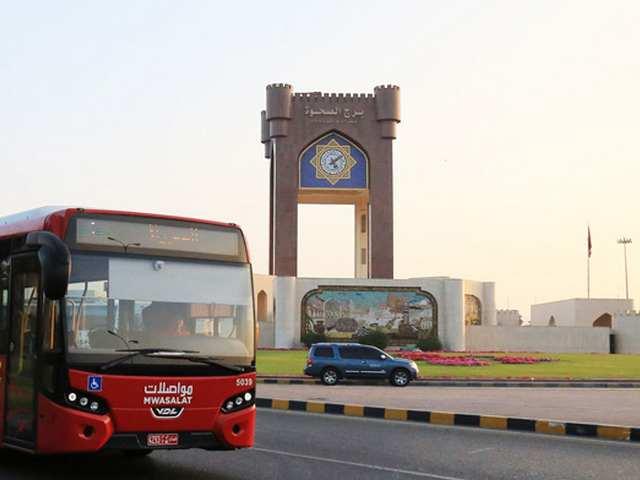 حافلات برج الصحوة مسقط