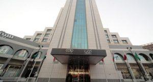 فندق كورب الرياض بالسعودية