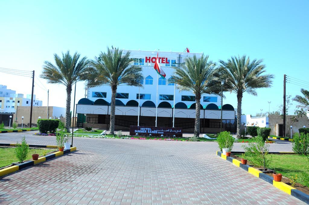 فنادق في السيب عمان