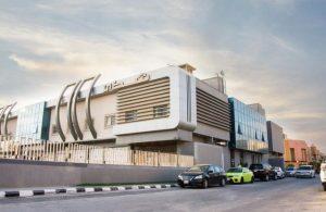 معلومات عن فندق شذى الربيع الرياض
