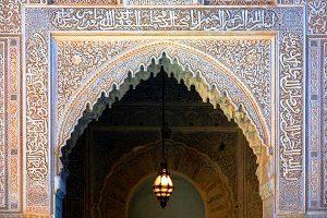 المدرسة البوعنانية بمكناس من اماكن مكناس السياحية
