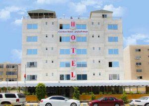 فندق الجاردنز عمان