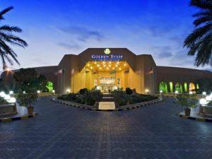 سلسلة فندق جولدن توليب ابوظبي