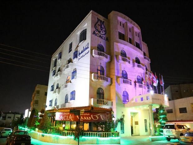 فندق اكاسيا