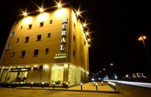 فندق ميرال في الرس