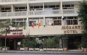 فندق موزارت بيروت