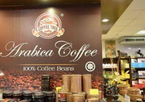 مصنع القهوة في بينانج
