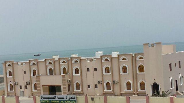 فندق دانة الخليج من افضل فنادق ولاية مصيرة في عمان