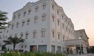 فندق الحديقة الملكية صحار عمان