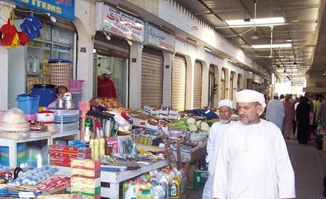 سوق السيب