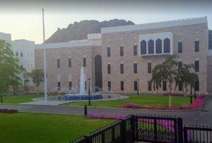 المتاحف في عمان