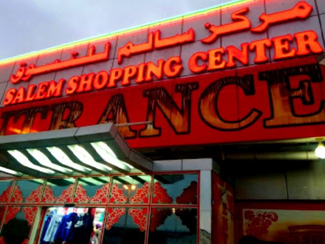 أماكن سياحية في عجمان الإمارات