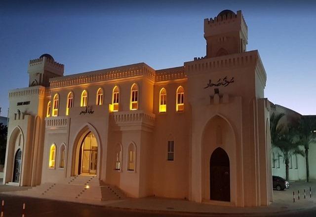 معالم السياحية في صحار