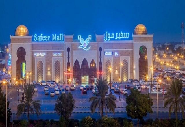 صحار عمان