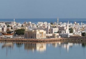 السياحة في صحار