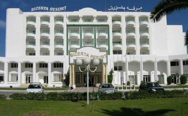 حجز فنادق في تونس
