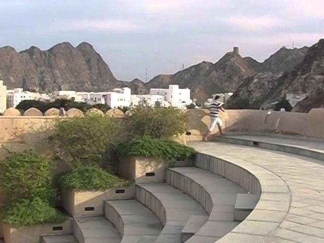 متحف بوابة مسقط في عمان