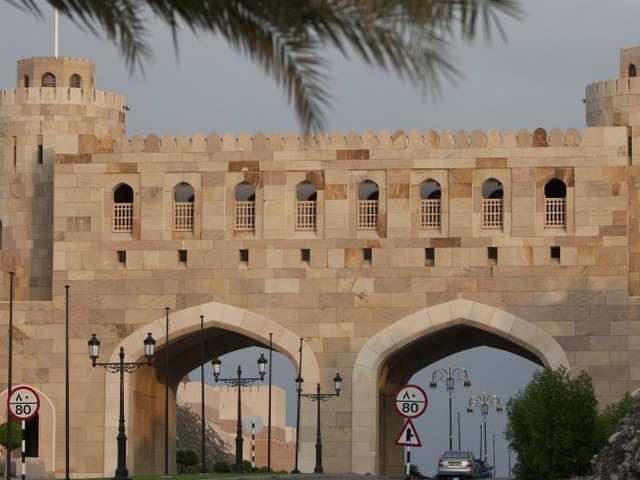 متحف بوابة في مسقط عمان