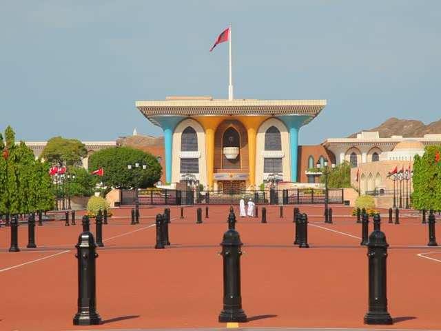 قصر العلم في مسقط
