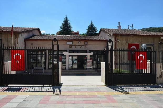 مدينة افيون التركية