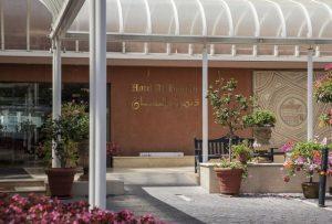 فندق البستان لبنان