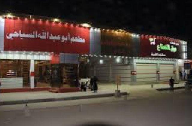 المطاعم العربية في بتايا