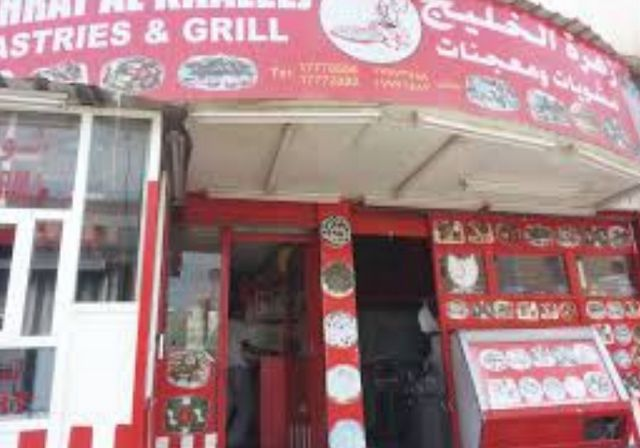 المطاعم العربية