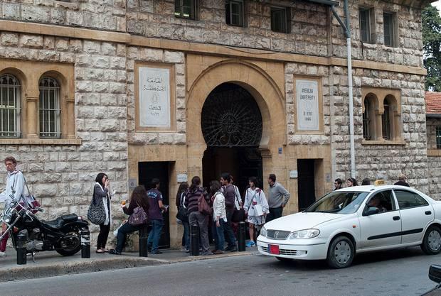 شوارع بيروت السياحية