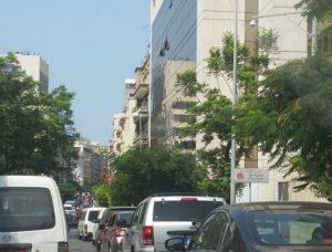 فندق كورال بيروت