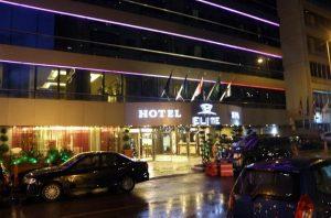 فندق ايليت بيروت